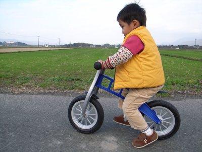 061130_bike01