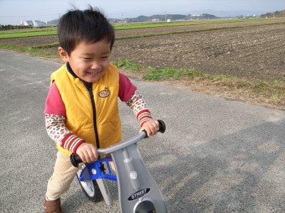 061130_bike02