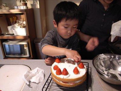 070303_cake02