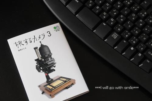 080610_book