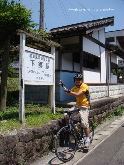 080709cycle03