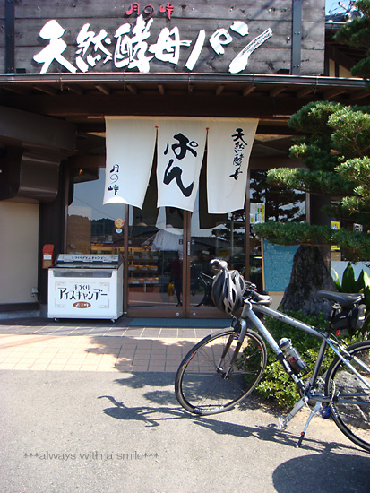 081015cycle