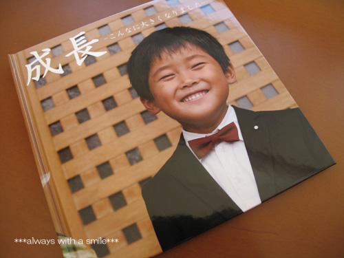 081112kai_book