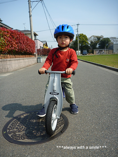 090416_so_bike