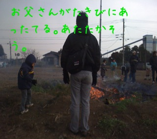 110110kai_iphoto01