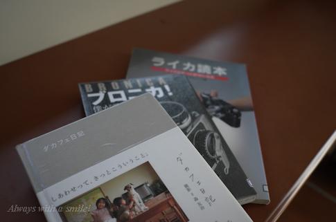 110217book