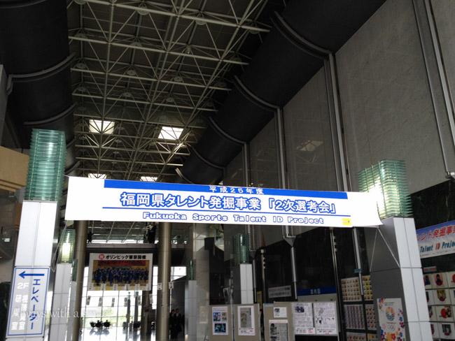 131109fukuoka