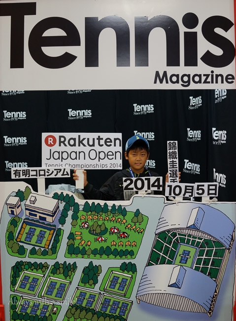 141005_tennis01