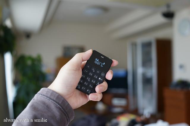 190227phone02