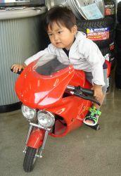 050612_bike