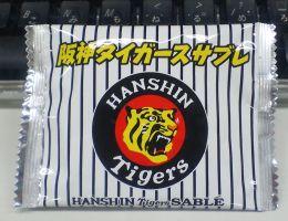 050818_tiger01