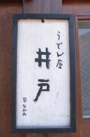 060109_01