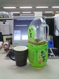 060130_tea