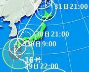 040829_taifu.jpg