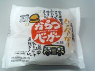 040904_karatsu_b.jpg