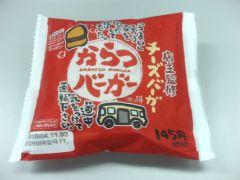 041103_karatsu.jpg